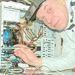 Если Ваш компьютер сломался,я починю его, Новосибирск