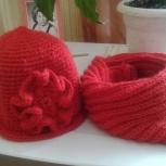 Набор шапка и шарф-снуд новый, Новосибирск
