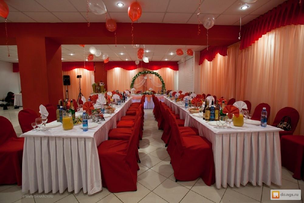 Рестораны новосибирска для свадьбы