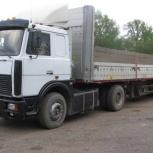 Перевозки, длинномер 20 тонн, Новосибирск