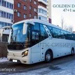 Аренда автобуса  49 - 50 мест, Новосибирск