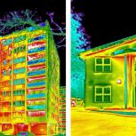 Услуги тепловизора, тепловизионное обследование, Новосибирск