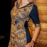 Продам платье р-р 46, Новосибирск