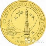 Продам 10 рублей ГВС, Новосибирск