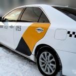 Оклейка такси, Новосибирск