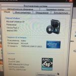 Продам системный блок  AMD x2 6000+ озу 3gb  GeForce 9800GT, Новосибирск