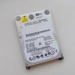 """Жёсткий диск 2.5"""" 250Gb IDE WD, Новосибирск"""