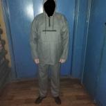 Полукомбинезон с курткой (анорак) шерсть, Новосибирск