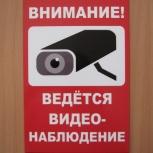 Вывески, таблички, баннеры, информационные стенды, Новосибирск