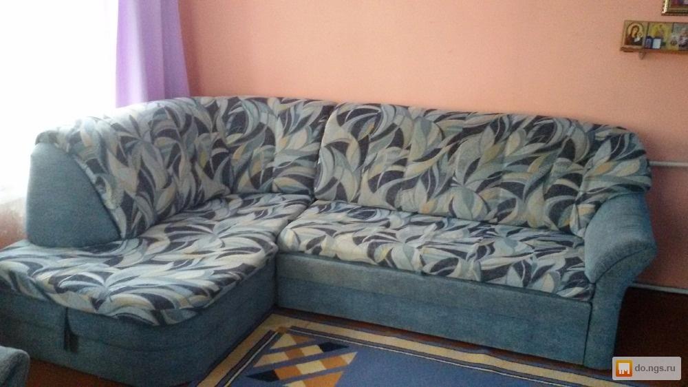 Детские диваны в новосибирске частные объявления сайт вакансий балаково