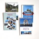 Оперативная печать листовок, книг, учебников и тетрадей - за страницу, Новосибирск
