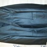 Продам синаровский костюм, Новосибирск
