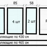 10 раздвижных алюминиевых окон на лоджию (серые), Новосибирск