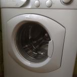 Продается стиральная машина ARISTON AVSL 109 R, Новосибирск