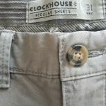 Новые шорты серого цвета Clockhouse, Новосибирск