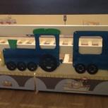 Кровать детская с паровозиком, Новосибирск