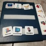 Папки пекс, карточки pecs, поощрительные жетоны, браслеты пекс, Новосибирск