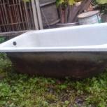 Вывозим старые чугунные ванны.Жел.двери на металлолом., Новосибирск