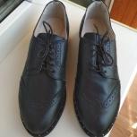 Туфли новые, Новосибирск