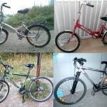Велосипед детский/подростковый, Новосибирск