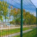 Панельные ограждения сетчатые 3D, Новосибирск