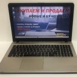 Ноутбук Asus D541S, Новосибирск