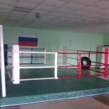 Ринг боксерский напольный, Ринг боксерский на помосте. Все виды, Новосибирск