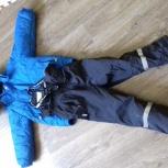 Продам зимний комплект Керии на мальчика, Новосибирск