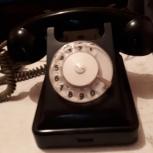 телефон советский винтаж продам, Новосибирск