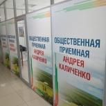 Работы по изготовлению печатных агитационных материалов, Новосибирск