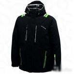 Горнолыжная мужская куртка dare2b xxl новая, Новосибирск