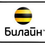 SIM-карта Билайн тариф М2M, Новосибирск