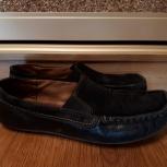 Продам туфли мокасины для мальчика р.37 Шаговита, Новосибирск