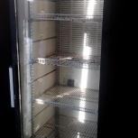 3 холодильные витрины, Новосибирск