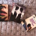 Книги Ф.Бегбедер, Новосибирск