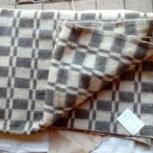 Продам полушерстяные одеяла, Новосибирск