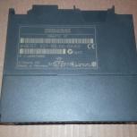 Продам модуль siemens simatic s7-300 6es7 321-1bl00-0aa0, Новосибирск