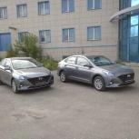 Аренда , выкуп  автомобилей, Новосибирск