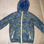 Продам детскую утепленную куртку Demix, Новосибирск