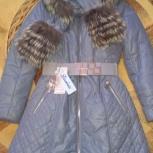 Продам женский пуховик 46 р, Новосибирск
