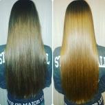 Кератиновое выпрямление волос дешево, Новосибирск