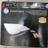 Продам Сканер HP Scanjet G3110, Новосибирск