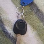 найдены ключи от авто, Новосибирск