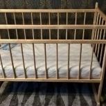 Продам кроватку детскую, Новосибирск