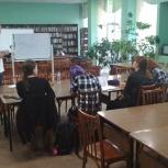 Бесплатные курсы ЕГЭ в библиотеке, Новосибирск