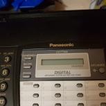 Факс Panasonic (Новый), Новосибирск