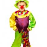 Карнавальный детский костюм Клоун., Новосибирск