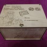 Посылка от Деда Мороза (коробка подарочная), Новосибирск