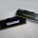 Оперативная память Corsair vengeance DDR3 2*4GB 1600mhz, Новосибирск
