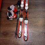 Продам горнолыжный комплект на ребёнка, Новосибирск